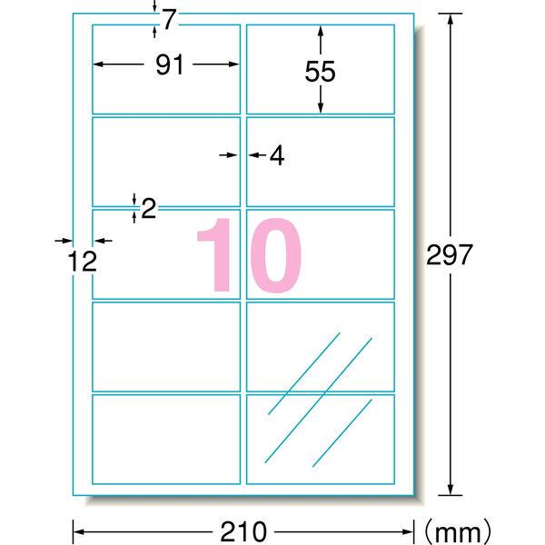 エーワン マルチカード 名刺用紙 フチまで印刷 クリアエッジ片面 インクジェット つや消しフィルム透明標準 A4 10面 1袋(3シート入)51642(取寄品)
