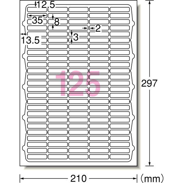 エーワン ラベルシール[インクジェット] 光沢紙 A4 125面 四辺余白付角丸 63125 1袋(10シート入) (取寄品)