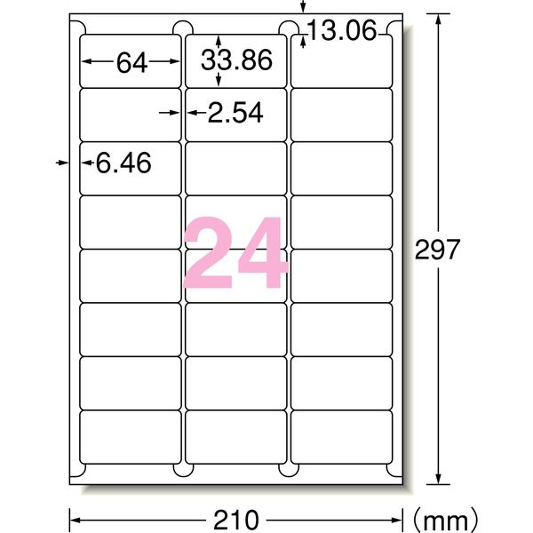 エーワン ラベルシール[プリンタ兼用] A4 24面 四辺余白付角丸 73524 1袋(100シート入) (取寄品)