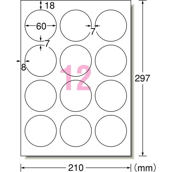 エーワン ラベルシール ハイグレード パッケージ・宛名ラベル プリンタ兼用 マット紙 白 A4 12面 丸型 1袋(20シート入) 75412(取寄品)