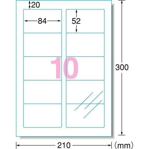 エーワン 透明保護ラベルシール 光沢フィルム 透明 A4 10面 1袋(6シート入 60片入り) 79310(取寄品)