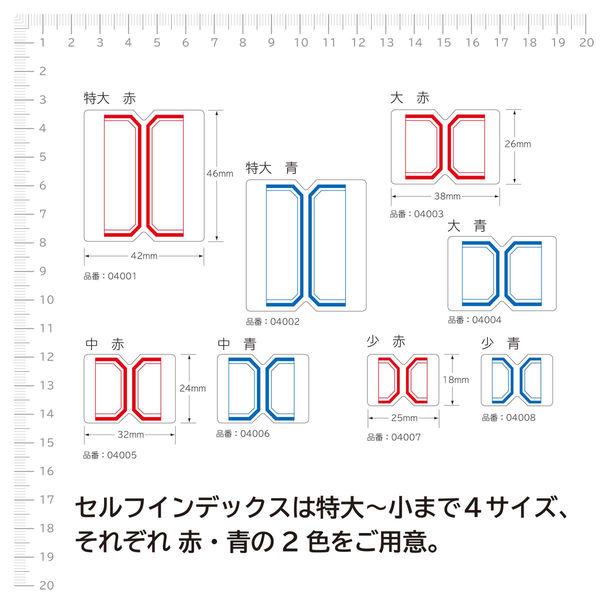 エーワン インデックスラベル 特大 整理・表示用 手書き用 上質紙 赤枠付き 1片(46×42mm) 1袋(15シート 90片入) 04001(取寄品)