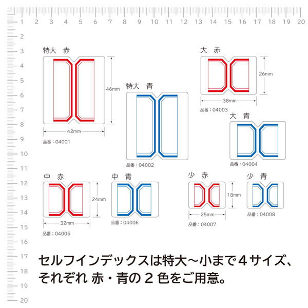エーワン インデックスラベル 特大 整理・表示用 手書き用 上質紙 青枠付き 1片(46×42mm) 1袋(15シート 90片入) 04002(取寄品)