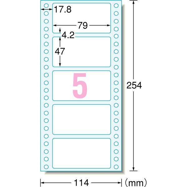 エーワン コンピュータフォームラベル 4.5インチ幅 5面 28022 1袋(500シート入) (取寄品)