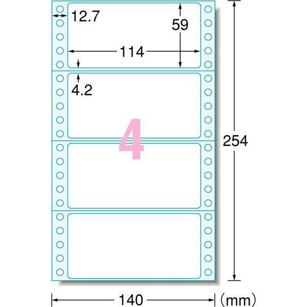 エーワン コンピュータフォームラベル 5.5インチ幅 4面〈コンピュータフォーム荷札〉 28039 1袋(500シート入) (取寄品)