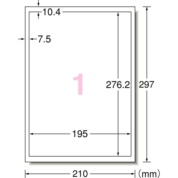 エーワン 屋外でも使えるサインラベルシール つなげて大きく貼れる ツヤ消しフィルム・ホワイト キレイにはがせる A4 1面 31181 8シート (取寄品)