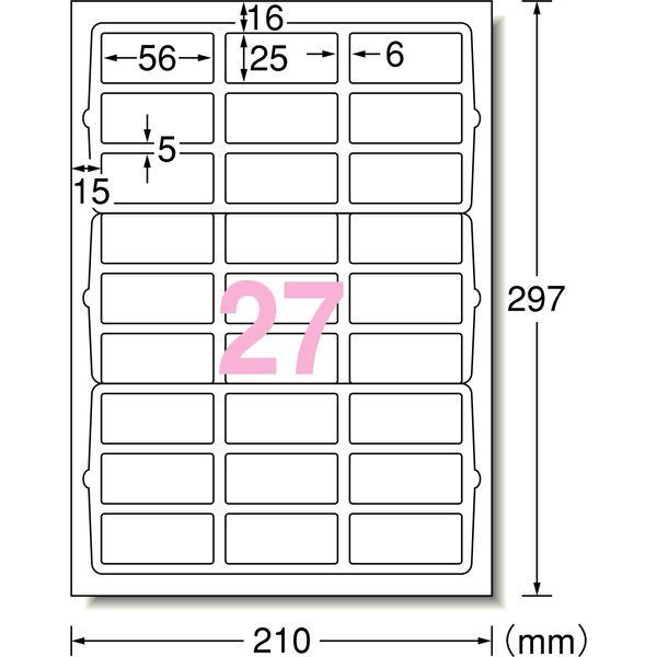 エーワン ラベルシール[プリンタ兼用]再生紙 A4 27面 四辺余白付角丸 31342 1袋(100シート入) (取寄品)