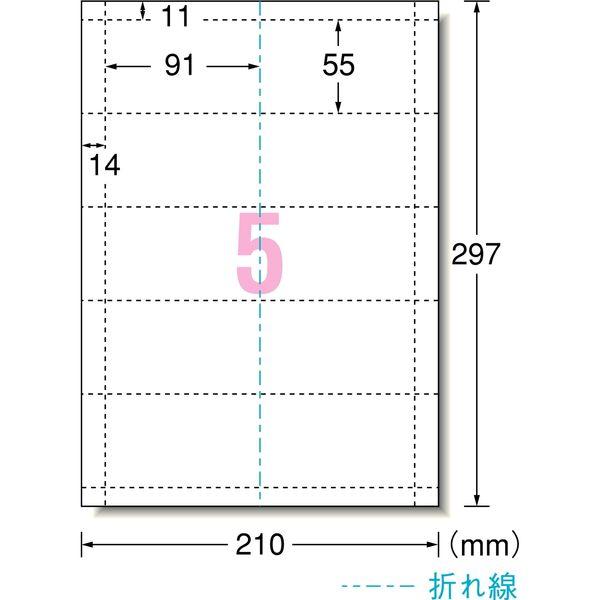 エーワン マルチカード 名刺用紙 ショップカード 2つ折り横開き ミシン目 プリンタ兼用 マット紙 白 標準 A4 5面 1袋(100シート入) 51078
