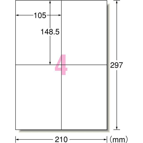 エーワン ラベルシール 表示・宛名ラベル インクジェット マット紙 白 A4 4面 1袋(20シート入) 60204(取寄品)