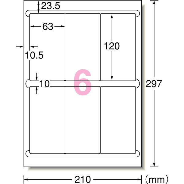 エーワン ラベルシール 表示・宛名ラベル インクジェット マット紙 白 A4 6面 1袋(20シート入) 60206(取寄品)