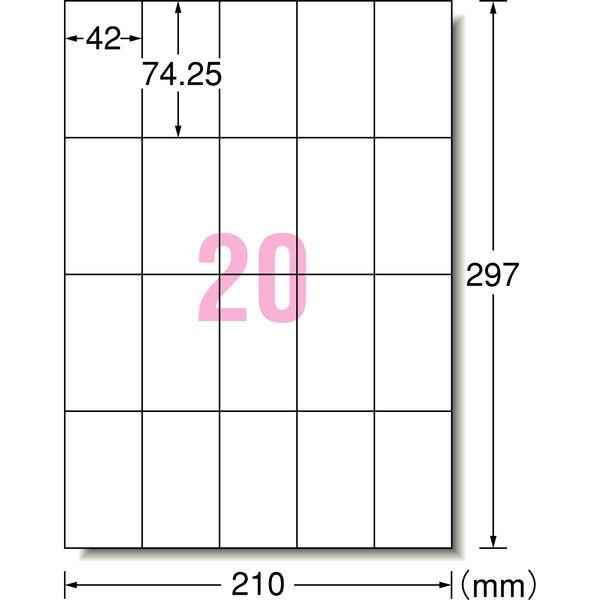 エーワン ラベルシール 表示・宛名ラベル インクジェット マット紙 白 A4 20面 1袋(20シート入) 60220(取寄品)
