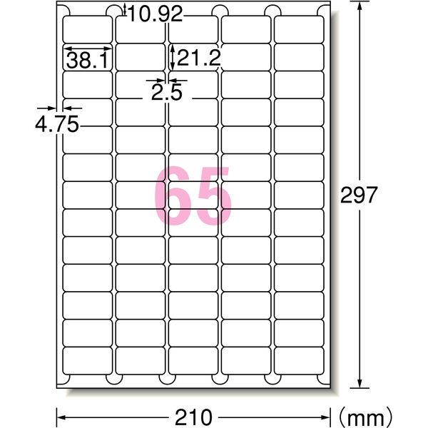 エーワン ラベルシール[インクジェット] A4 65面 四辺余白付 角丸 60265 1袋(20シート入) (取寄品)