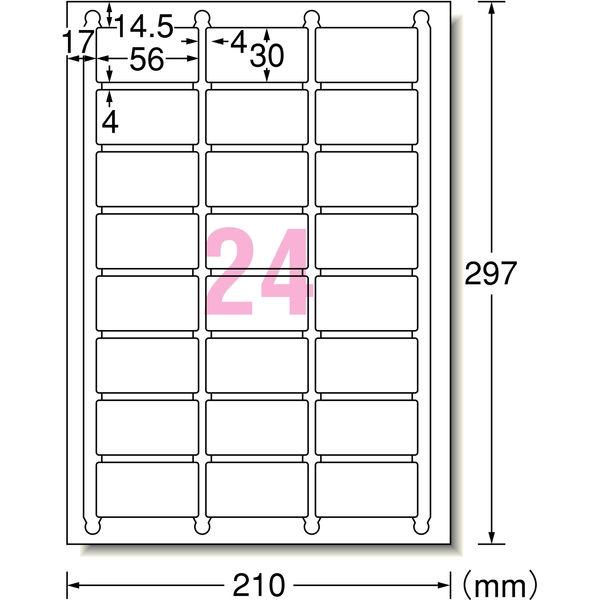 エーワン ラベルシール 表示・宛名ラベル インクジェット マット紙 白 A4 24面 1袋(100シート入) 61424(取寄品)