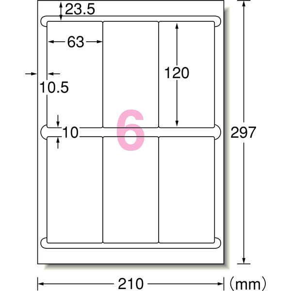 エーワン ラベルシール 表示・宛名ラベル レーザープリンタ マット紙 白 A4 6面 1袋(20シート入) 65206(取寄品)