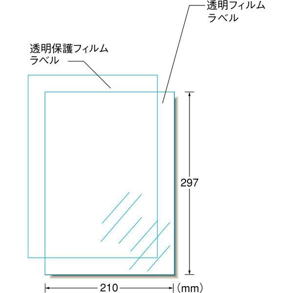 エーワン 自分で作るステッカー 透明 A4 1面 81026 1袋(2セット入) (取寄品)
