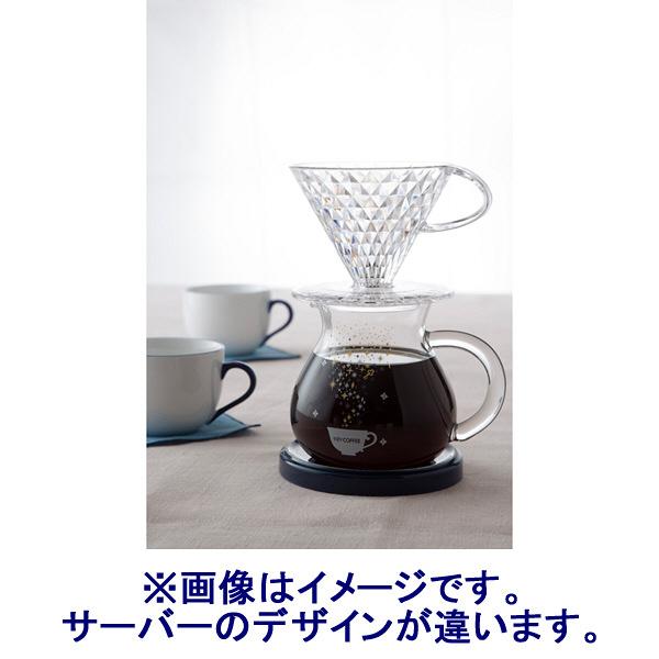 コーヒーサーバー ブリリアントキー 1個