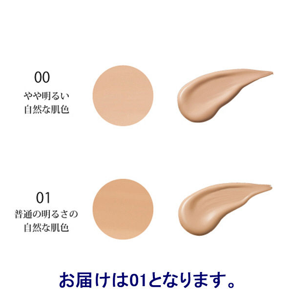 米肌 澄肌CCクリーム01 普通の明るさ