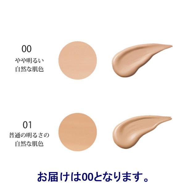 米肌 澄肌CCクリーム00(やや明るい)