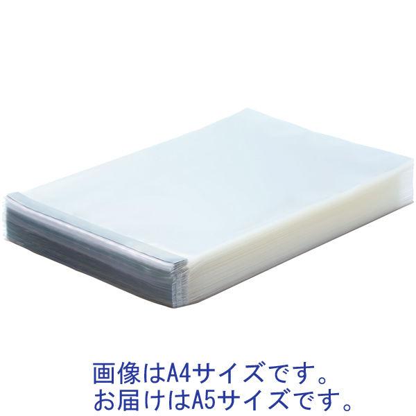 シール付OPP袋 A5 500枚