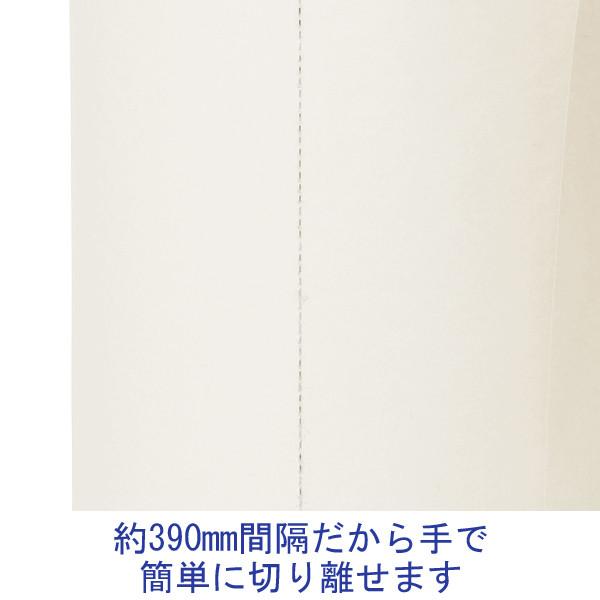 「現場のチカラ」ボーカスペーパー350m ミシン目あり 色指定無 DABS350 ハピラ