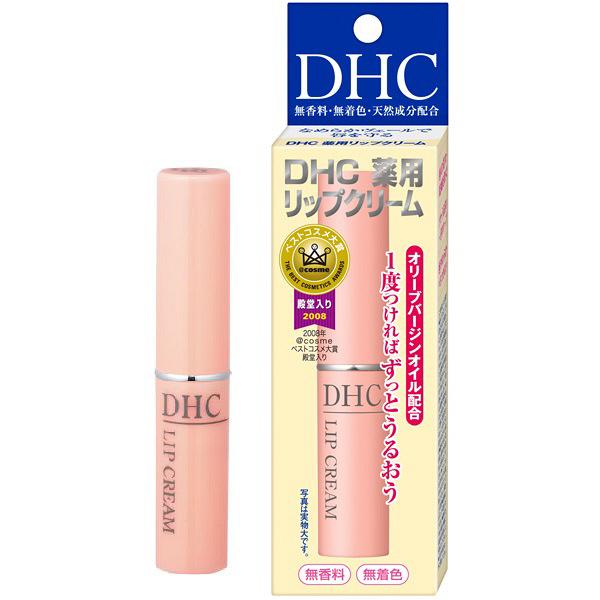 【数量限定】DHCハンド&リップクリーム