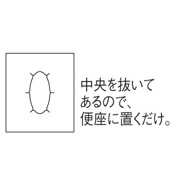 トイレシート中ぬき 1パック(100枚)