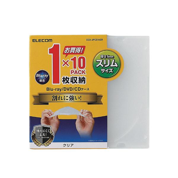 CD/DVDスリムPPケース 10枚入