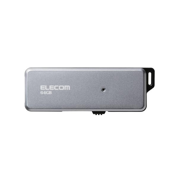 エレコム スライド式USB 64GB