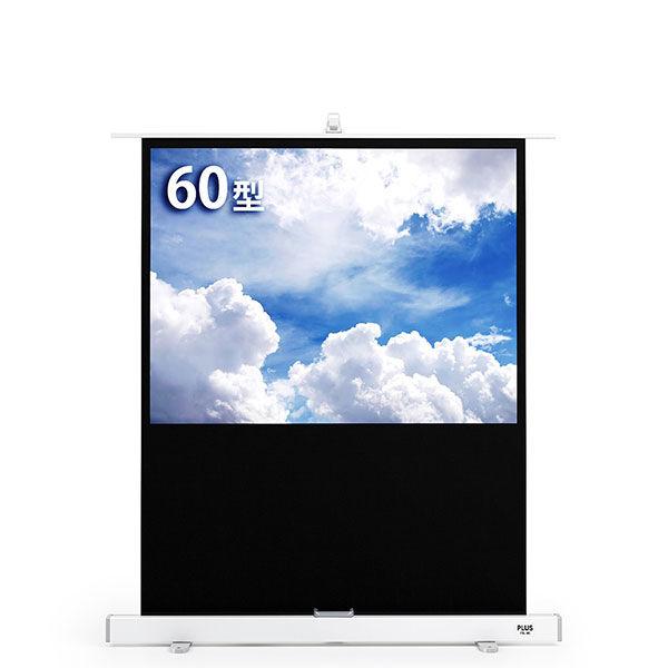 プラス プロジェクタスクリーン60インチ