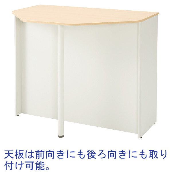 プラス スチールハイカウンター書庫型 ミーティング天板付 メープル 1台(4梱包)