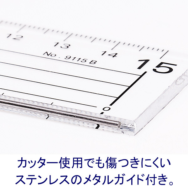伊藤忠リーテイルリンク アクリル定規 メタルガイド付き 15cm 10本入