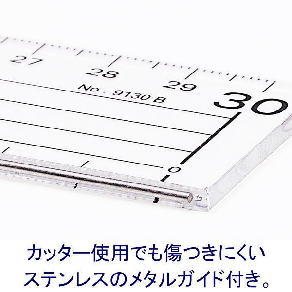 伊藤忠リーテイルリンク アクリル定規 メタルガイド付き 30cm 12本入