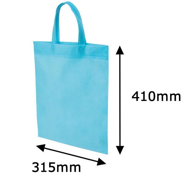 不織布手提げ袋 ブルー B4 10枚