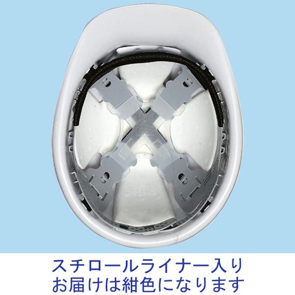 ヘルメットインナー付NO.170F紺1個