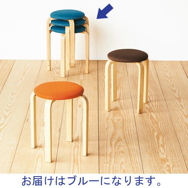 スマイル 木製ラウンドスツール クッション付き ブルー 1箱(6脚入)