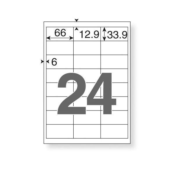 アスクル マルチプリンター再剥離ラベル 24面 A4 1冊(20シート入)