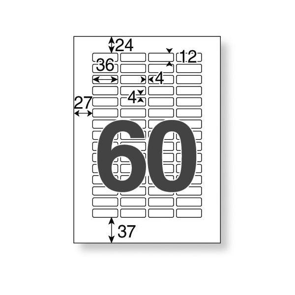 アスクル マルチプリンター再剥離ラベル 60面 A4 1冊(20シート入)