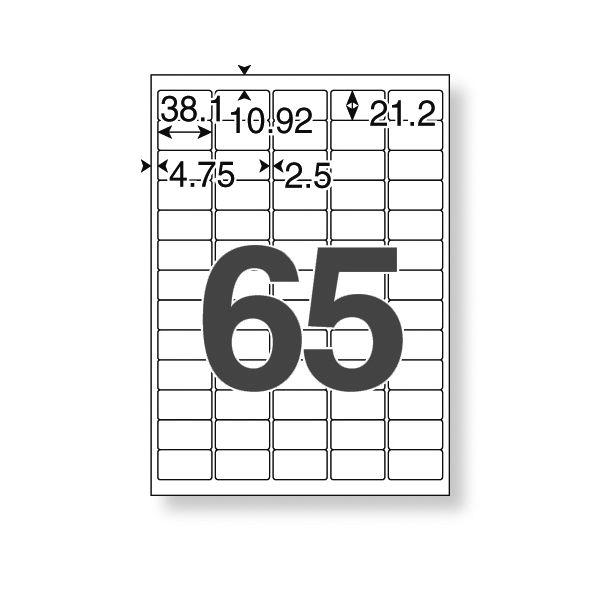 アスクル マルチプリンター再剥離ラベル 65面 A4 1冊(100シート入)
