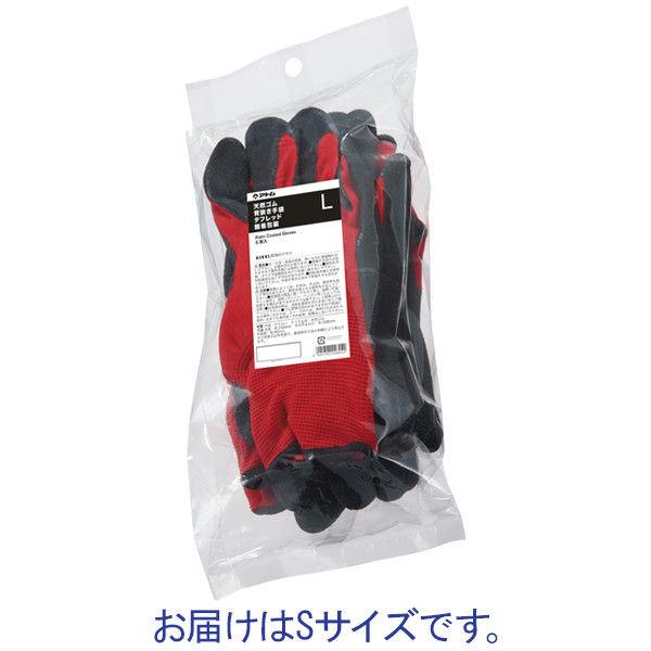アトム 「現場のチカラ」 タフレッド S 簡易包装5双組 1470 1袋(5双入)