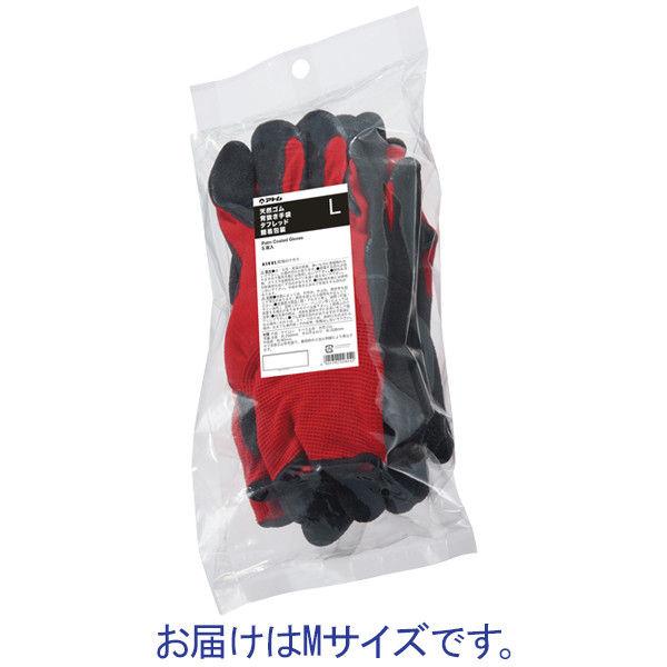 アトム 「現場のチカラ」 タフレッド M 簡易包装5双組 1470 1袋(5双入)