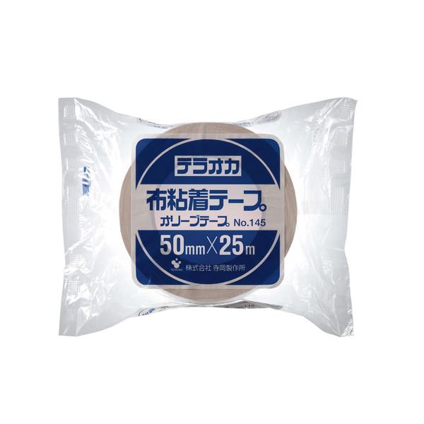 寺岡製作所 カラーオリーブテープ(カラー布テープ)No.145 銀(シルバー) 1巻 幅50mm×長さ25m 厚さ0.31mm
