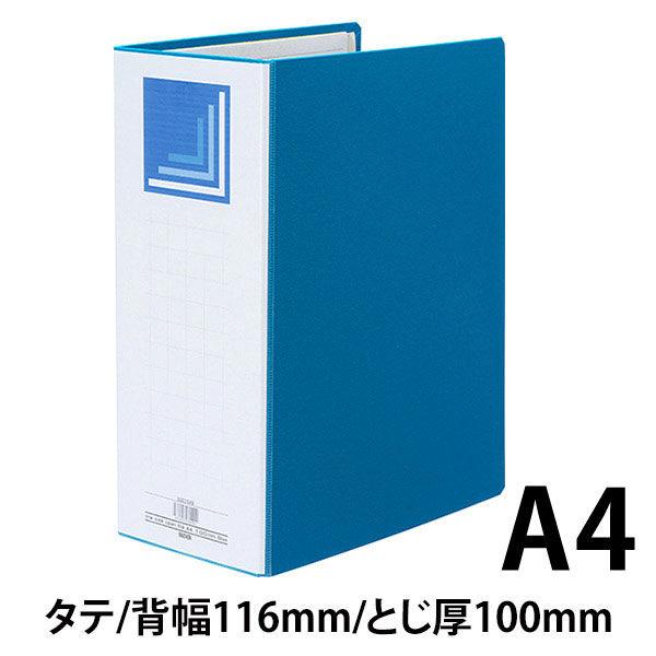 ハピラ 片開きパイプ式ファイル A4タテ とじ厚100mm ブルー SG03549