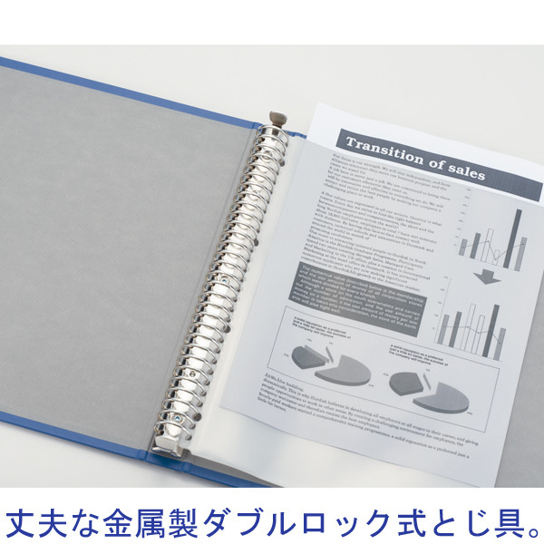 キングジム 差し替え式クリアーファイル(貼り表紙) 背幅34mm TH-139Hアオ 1冊