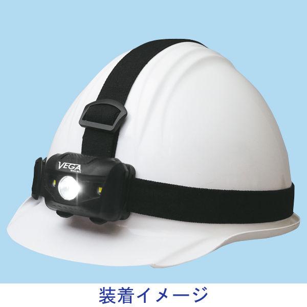 LEDヘッドライト VEGA 1個
