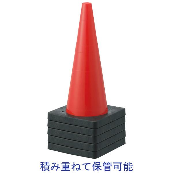 エイ・エム・ジェイ 「現場のチカラ」 コーンベット付き三角コーン 1個