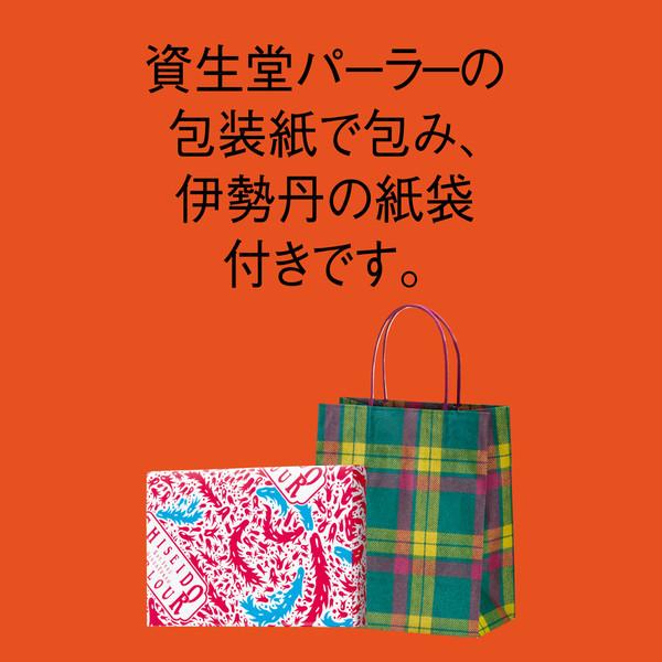 資生堂パーラー ビスキュイ 1箱(50枚