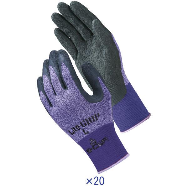 天然ゴム背抜き手袋 簡易包装ライトグリップ L パープル 20双 「現場のチカラ」 341 ショーワグローブ