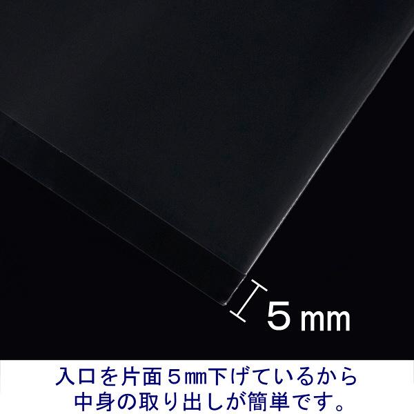 今村紙工 クリアーポケット A4 KOPP-A4 1セット(400枚)