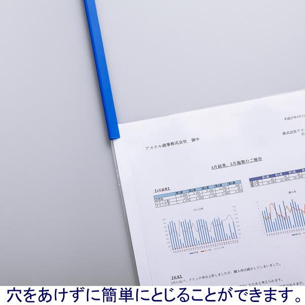アスクル レール式クリアーホルダースリム(20枚綴じ) 青 A4タテ 1袋(100冊)