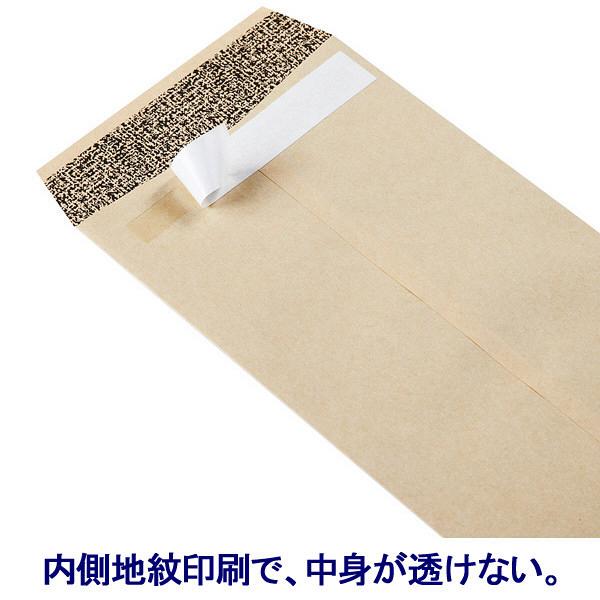 今村紙工 透けないクラフト封筒(地紋入り) 長3 テープ付 KFN3-T100 1袋(100枚入)×5袋